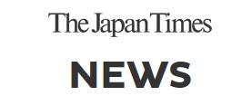 The Japan Times - News