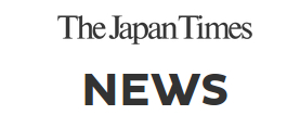 The Japan Times - News