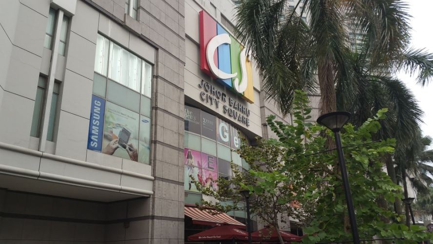 JB City Square Mall 1