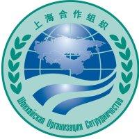 SCO (Shanghai Cooperation Organization) News