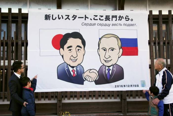 japan-and-russia-relationship_01