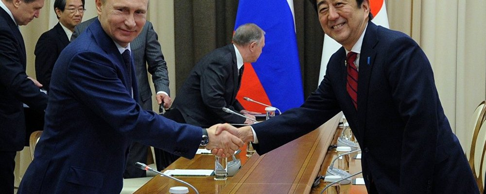 At the news conference, Putin invited Abe to visit Russia and Abe pledged to continue negotiations over the territorial issue.
