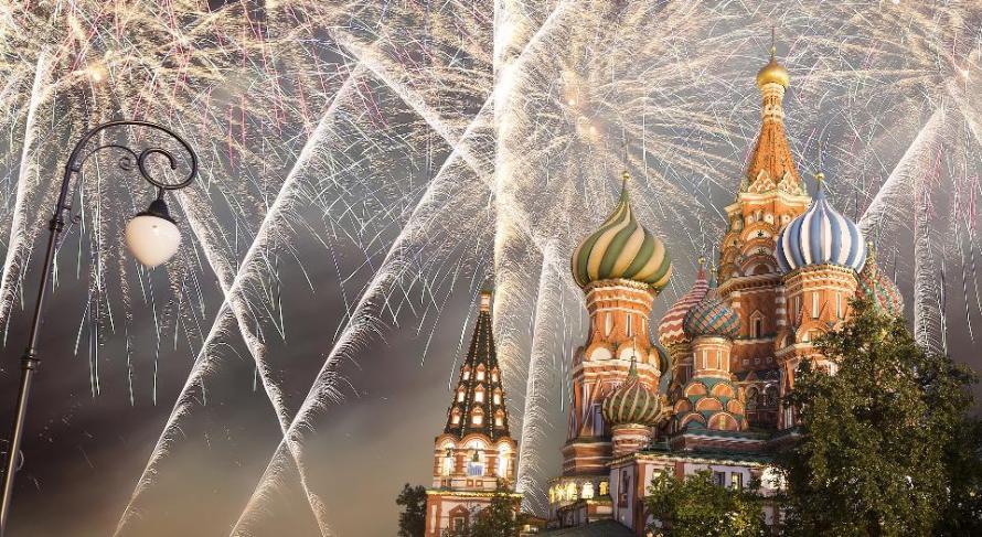 eurasia-news-economy-report-russia