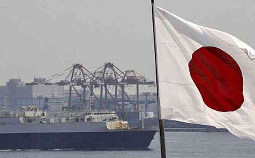 Japan's Shifting Power Alliances