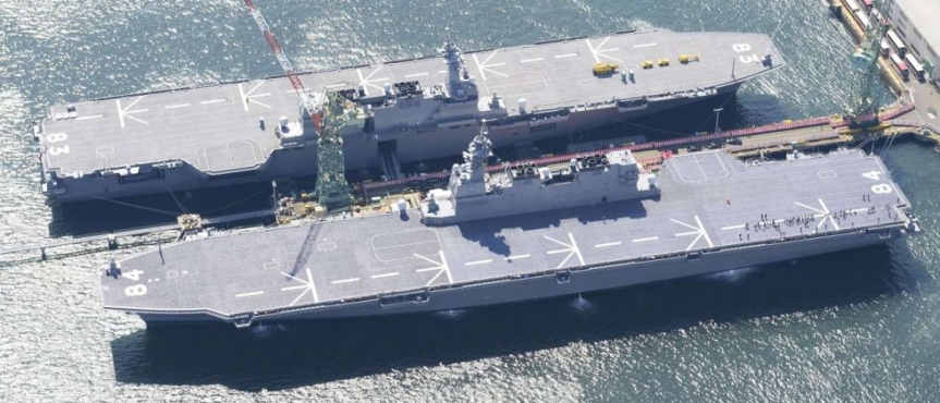 Japan mulls deploying F-35B fighters on helicopter carrier