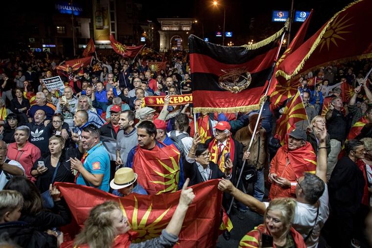 The NATO/EU Rape of 'Complex'Macedonia